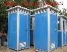 上海地區移動廁所嘉興衛生間租賃專業服務杭州衛生間出售無錫淋浴房