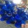 丽水Y型过滤器,上海慎工阀门,焊接式Y型过滤器SY61W