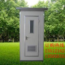 环保厕所移动厕所移动环保公厕生态旅游景区公厕卫生间