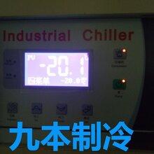 零下20度低温冷风机