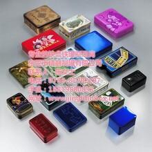 种子铁罐包装厂家长方形铁罐购买铁罐盒到精丽