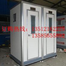 上海供应展会体育场公园景区临时景区移动厕所生态厕所工地型厕所
