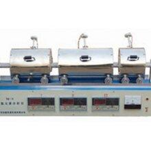碳氢元素测定仪_自动测氢仪厂家直销