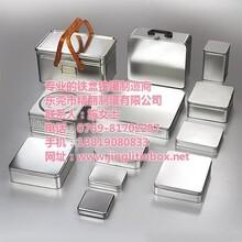 制造铁盒精丽大前门铁盒图推拉铁盒包装设计