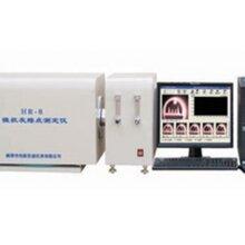煤炭灰熔融性测定仪_微机灰熔点测定仪价格优惠