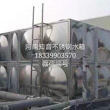 亳州不锈钢水箱,亳州不锈钢水箱厂家直销