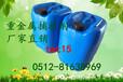 镇江有机硫生产厂家重金属捕捉剂重捕剂TMT15有机硫价格