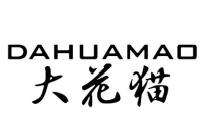 烟台青岛威海商标转让服装童装男装女装25类内衣裙子鞋商标转让