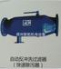 中央空调机房辅助设备、水处理设备换热设备