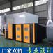 厂家直供济宁工业废气处理环保设备uv光氧脱臭设备