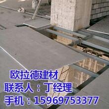 钢结构阁楼板欧拉德建材钢结构阁楼板应用
