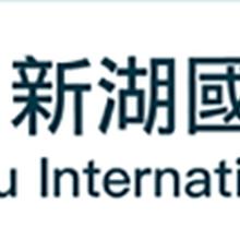 12.7黄金原油白银恒指德指行情分析-新湖国际期货招商