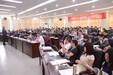改變未來的選擇——歡迎報讀江西財經大學EMBA總裁75班