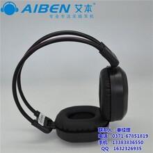 教学耳机什么牌子好重庆教学耳机艾本厂家已认证