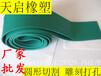 厂家批发各种PVC塑料板,可定制加工