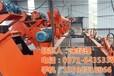 煤场洗轮机煤场洗轮机瑞元机械