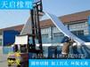 厂家批发供应商可定制加工各种PVC板材