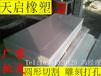 厂家批发供应商供应PVC各种塑料板
