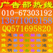 中国保险报广告部公告登报联系电话