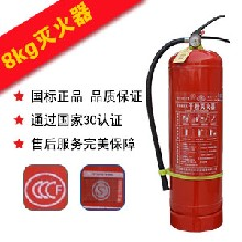 ABC干粉灭火器_8kg手提式干粉灭火器,厂家直销,70!海天消防