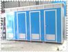丽水供应展会体育场公园景区临时景区移动厕所生态厕所工地型厕所