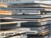NM400钢板规格用于制造装载机
