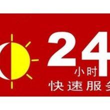 欢迎访问~西安庆东壁挂炉售后服务维修网点官方网站受理中心