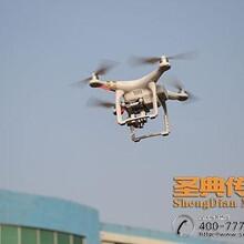 广州企业宣传片报价企业宣传片圣典传媒在线咨询
