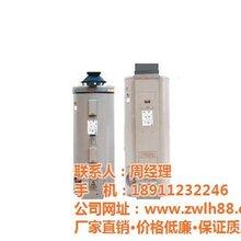 北京商用热水器厂家批发商用热水器售后维修平谷商用热水器