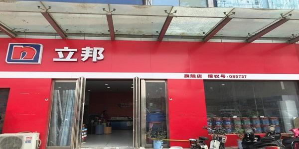 河南尚品新型建材有限公司