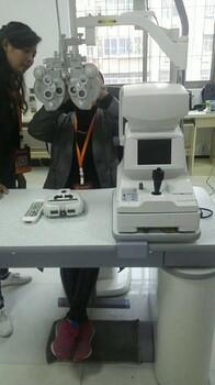 专业眼镜验光师培训班开始招收学员面向全国招生