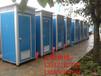 常州移动厕所卫生间_流动厕所_洗手间_活动沐浴房_临时公厕卫生间