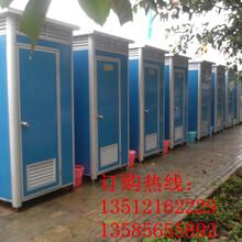 移动卫生间公共厕所厂家,移动卫生间公共厕所公司/批发商/供应商