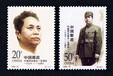 邮票征集收藏
