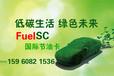 节油卡除了节油,节能环保