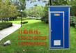 常熟移动厕所_活动厕所_环保厕所简易厕所_户外移动厕所_户外淋浴房
