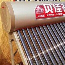 枣庄太阳能配件山东太阳能厂家太阳能配件传感器