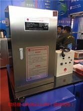 南京厨房自动灭火南京自动灭火装置厂家
