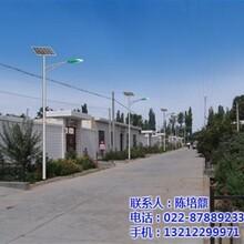 恒利达路灯厂led太阳能路灯标准秦皇岛led太阳能路灯图片
