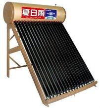 山东太阳能厂家图_太阳能代理加盟_滨州太阳能代理