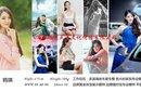 福州人体雕塑礼仪彩绘模特服务表演礼仪模特演出寿宴礼仪小姐哪里有图片