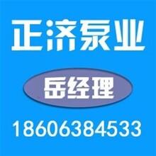 广州消防增压设备价格保定消防增压设备正济泵业