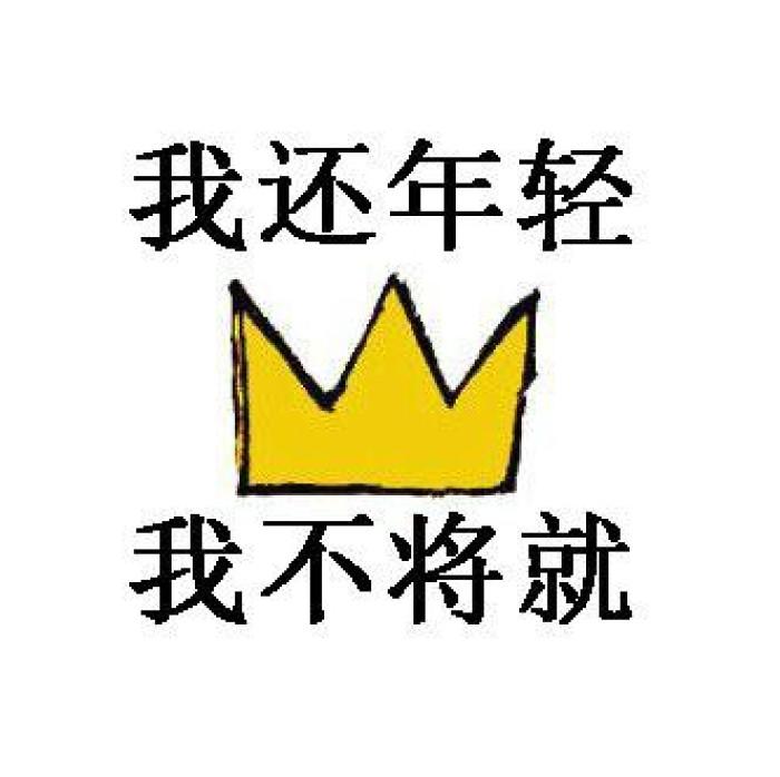 中港皇冠聂敏