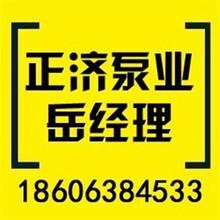 正济泵业在线咨询,北京消防增压设备,洛阳消防增压设备价格