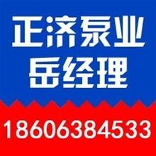 南昌消防增压设备厂家太原消防增压设备正济泵业