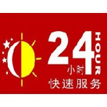 欢迎访问~宁波庆东壁挂炉售后服务各点官方网站受理中心