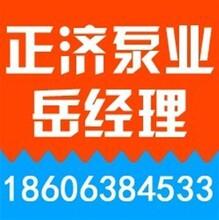 南昌消防增压设备厂家_洛阳消防增压设备_正济泵业