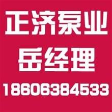 衡山消防增压设备正济泵业洛阳消防增压设备厂家