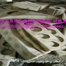 天津塘沽医教模型硅胶重庆移印胶头回收什么价格
