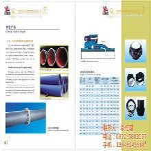 机制铸铁管永通铸铁管机制铸铁管生产厂家